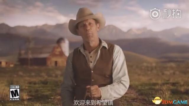 《孤岛惊魂5》PS4中文预告片 蒙大拿一切皆有可能