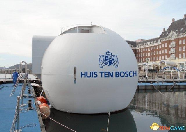 创意至上 日本豪斯登堡主题公园推奇葩球形移动旅馆