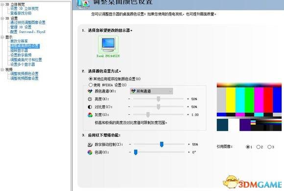 彩虹六号攻击最新版画面优化办法