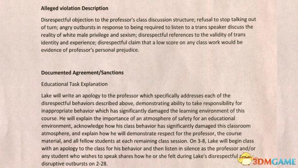 美国大学生认为只有两种性别 被教授禁言赶出教室