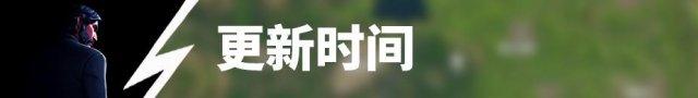 《堡垒之夜》V3.1版本更新公告 — 超级更新部署