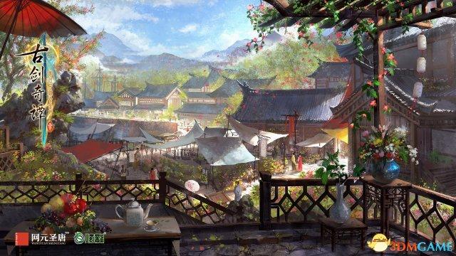 花下重门 《古剑奇谭三》城镇场景鄢陵曝光