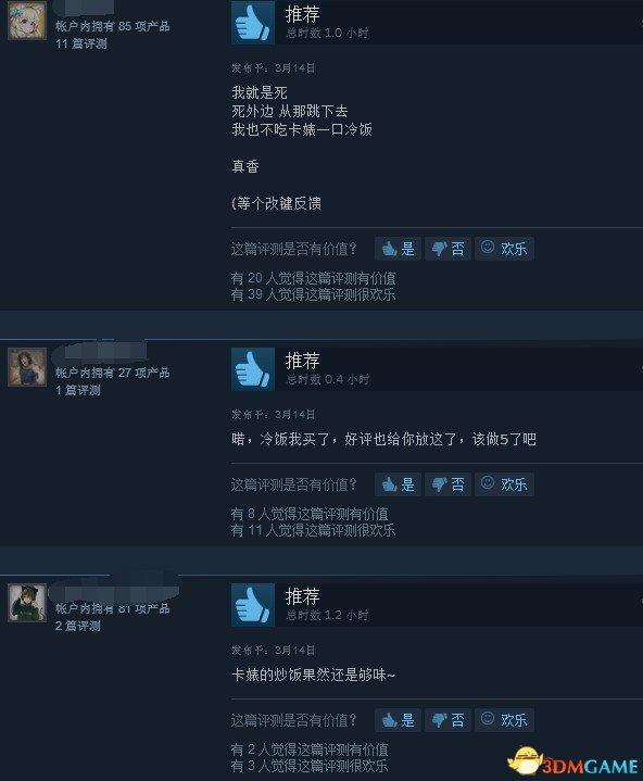 《鬼泣HD合集》Steam上好评如潮 这冷饭太香了