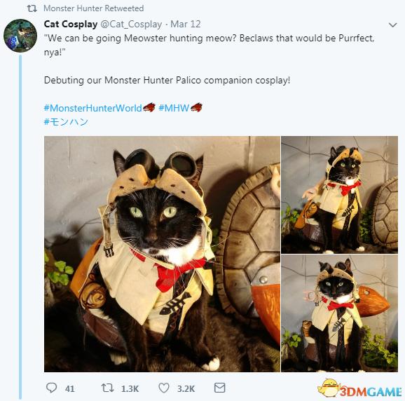 《怪物猎人:世界》随从猫Cos