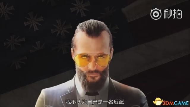 《孤岛惊魂5》中文预告 伊甸之门教父真是坏人吗?