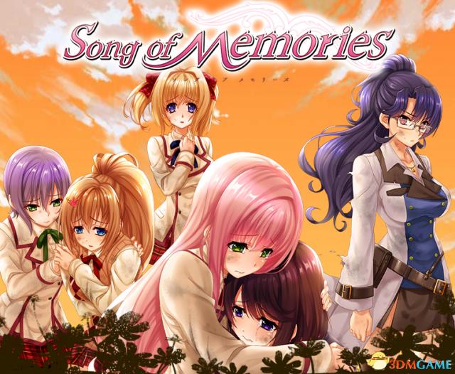 恋爱冒险名作《记忆之歌》PS4版近半价优惠开启