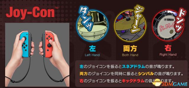 试玩良机 音游Switch 《重金属少女》 体验版将上线