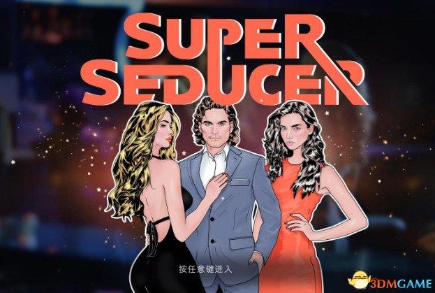 超级情圣黑屏怎么办 超级情圣黑屏问题解决方法