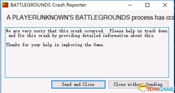 绝地求生载入游戏崩溃弹窗解决方法