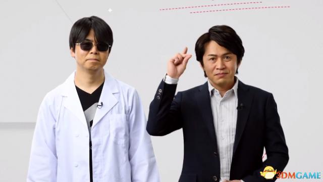 """《任天堂明星大乱斗》NS版公布前一秒 依旧是标志性的""""响指"""""""
