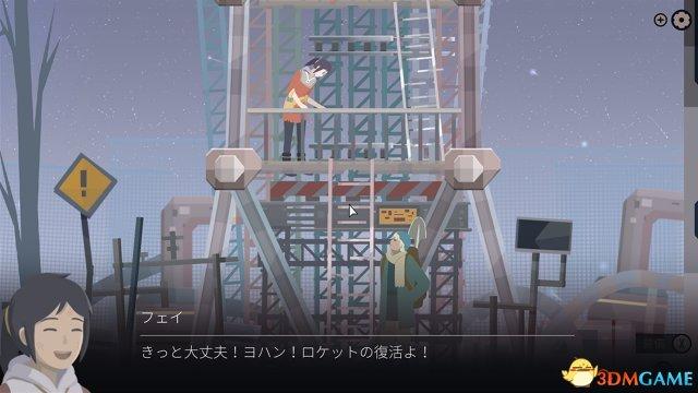 异风冒险 创意新游 《OPUS 灵魂之桥》 将登Switch