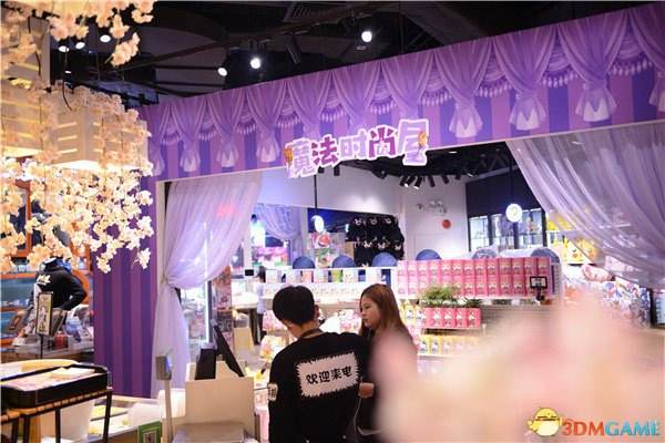 11周年庆跨界联动《彩虹岛》首家线下主题店落户广州