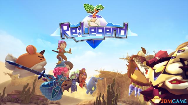 505Games将发行萌宠养成RPG游戏 《Re:Legend》