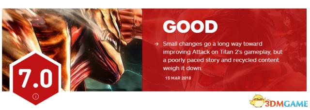 7.0分 不错 《进击的巨人2》 IGN评分出炉 剧情重复