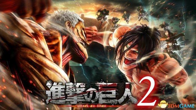 7.0分 不錯 《進擊的巨人2》 IGN評分出爐 劇情重復