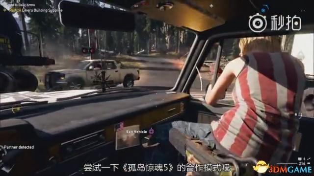 《孤岛惊魂5》中文预告 在白鹿尾山玩高空滑索