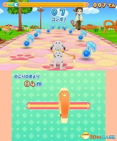 治愈系3DS 《猫狗宠物医院》 发售 免费体验版上线