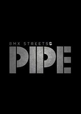 通过BMX街道管 英文免安装版
