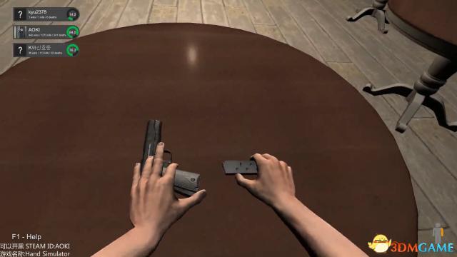 手掌模拟器7秒快速开枪视频教学
