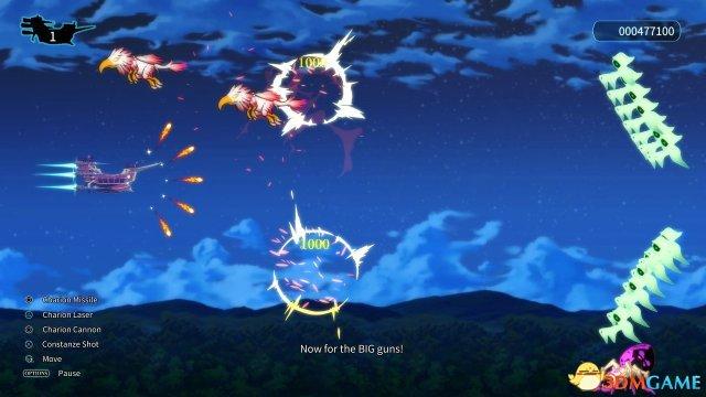 热门动画改编 《小魔女学园》PC版上市日期公布