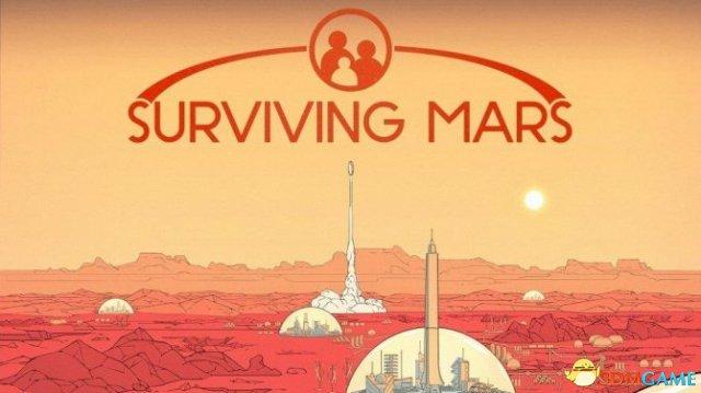 烧脑模拟游戏新作《火星求生》发售 上市宣传片赏