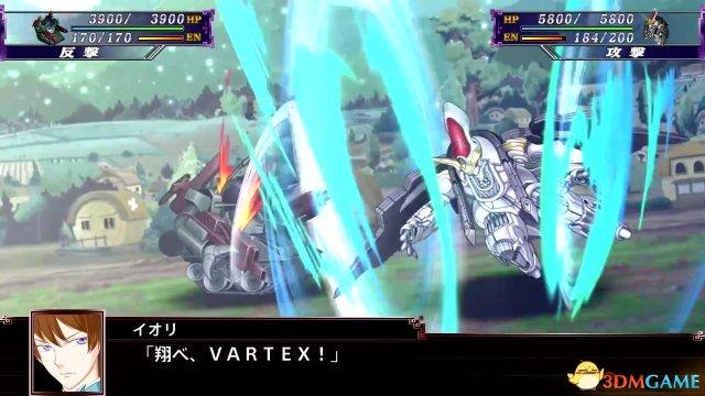 《超级机器人大战X》第二话流程 召唤神龙斗士!