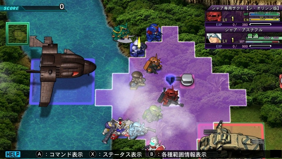SD高达G世纪PSISO下载 SD高达G世纪游戏下载 3DM单机