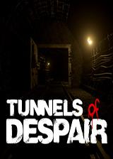 绝望的隧道 v1.06升级档+未加密补丁[PLAZA]