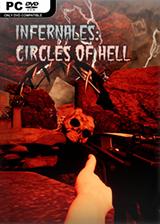 Infernales:地狱界限 英文免安装版