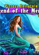 方块童话:人鱼传说 英文免安装版