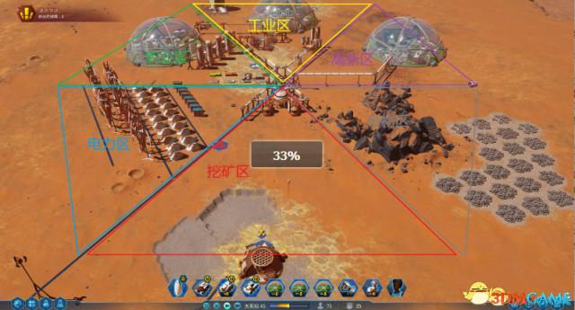 火星求生基地布局一览 火星求生新手布局注意事项