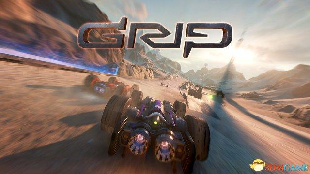 格斗竞速游戏《GRIP》新情报 暴力飞车场面刺激