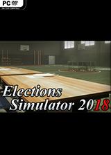 选举模拟器2018 英文免安装版