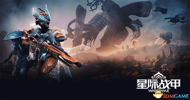 《星际战甲》史上最大版本更新 3.29夜灵平原开放