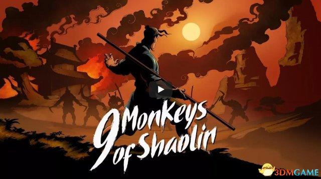 少林九武猴 - 叽咪叽咪 | 游戏评测