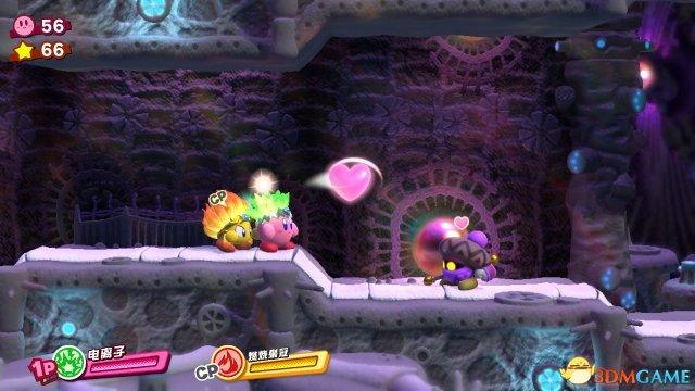 头顶显示爱心的敌人才可以被同化