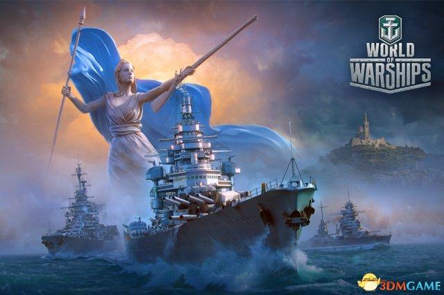 达尔朗海军复兴!战舰世界火力新巅峰——法系战列舰