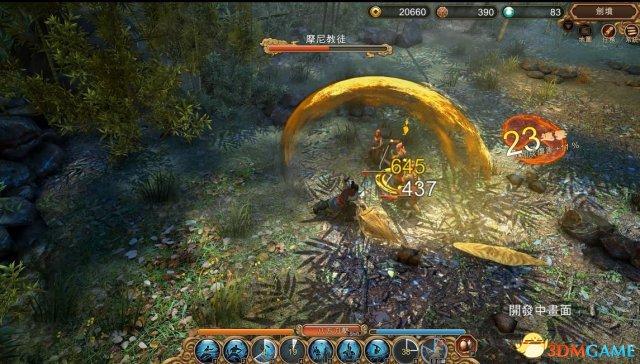 《天命奇御》制作团队公布最新实机战斗演示!