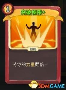 杀戮尖塔战士晋升7 1005分怎么选牌玩法分享