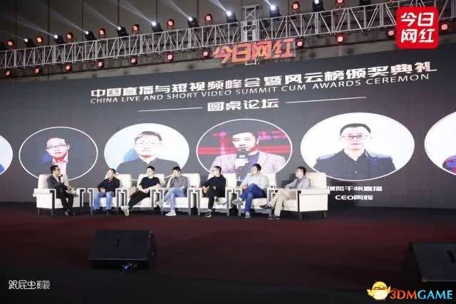 中国直播行业报告:0.02%主播赚走行业41%收入