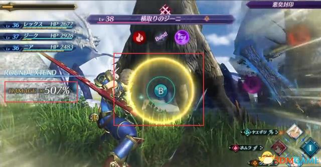异度神剑2战斗系统教学 怎么使出连锁攻击