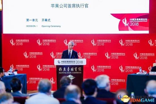 库克宣布苹果将会在中国帮助30万名贫困学生脱贫