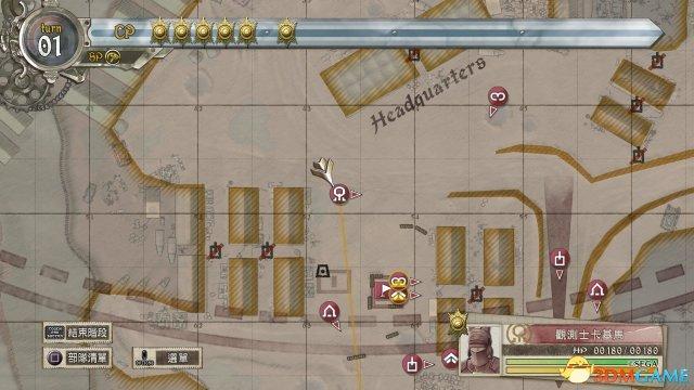 战场女武神4全章节王牌装备收集图文攻略