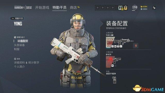 彩虹六号围攻全干员武器皮肤搭配一览