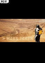 火星营救 英文免安装版