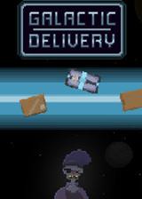 银河运输 英文免安装版