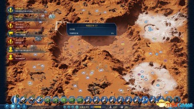 火星求生新手进阶教学 火星求生500%难度攻略