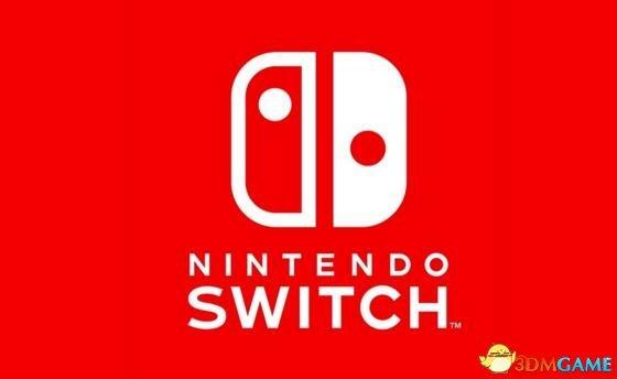 <b>任天堂回应Switch升级变砖:请购买官方授权产品</b>