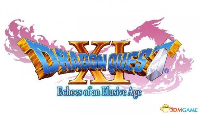 《勇者斗恶龙11》宣布登陆Steam 发售日公布