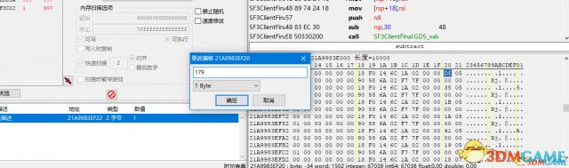 咒语力量3CE物品代码一览